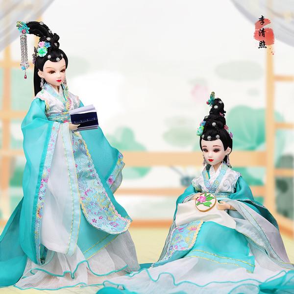 Traumfee ICY BLYTH BJD neochinesische Puppe East Charm Li Qingzhao inkl. Kleiderständer und Box 35cm 14 Gelenkkörper