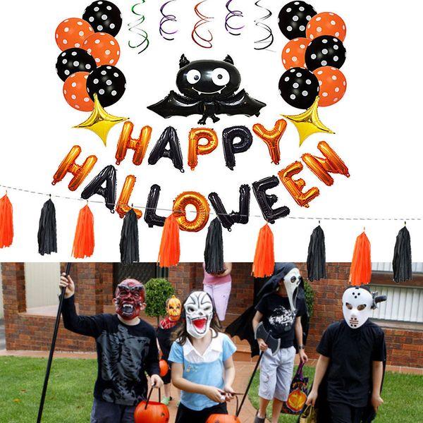 45pcs/set Halloween Theme Bat Balloon Party Decoration Club Bar Props Gifts Happy Halloween Hanging Letter Prop latex Balloons FFA695