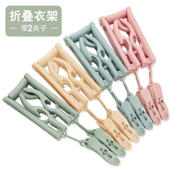 Plastic Portable hangers Travel hotel folding hanger windproof drying rack non-slip Grooves clothes stand Hook Rack with clip