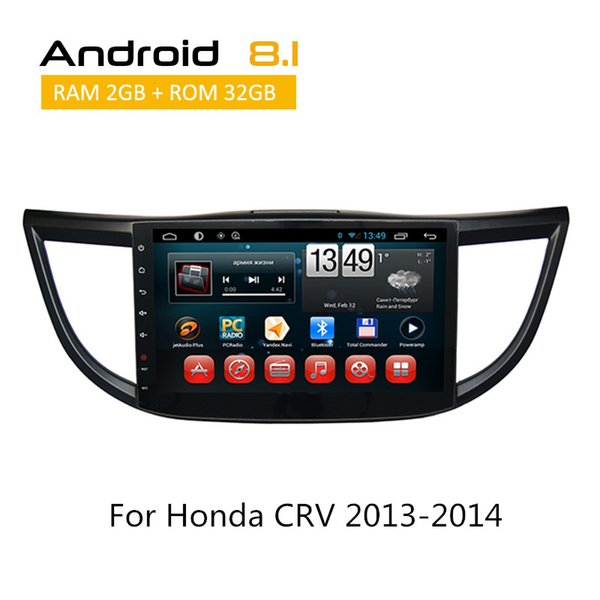 Doppio din Android 8.1 Head Unit per Honda CVR 2013 Car dvd GPS Navigation Player con fotocamera posteriore Bluetooth AUX