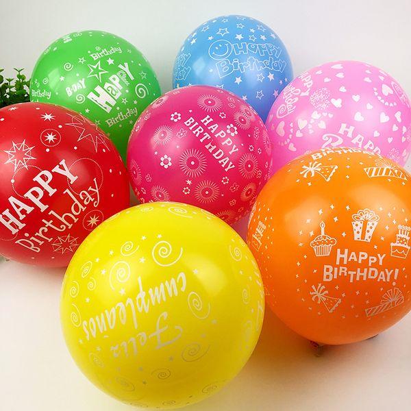 Neues alles Gute zum Geburtstag 100pcs / lot druckte Latex-Ballon-Helium-Verdickungs-Perlen-Feier-Partei-Hochzeits-Geburtstags-Latex-Ballon