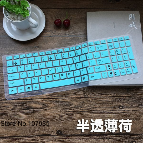 15 inch Silicone laptop keyboard cover protector For Asus R540L 540L F556 R558 K556U X550 X554L R540UP R557L R556UJ L5900U R558U