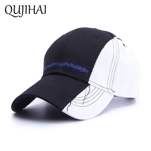QUJIHAI Black White Two-Color Stitching Patchwork Hip Hop Cap 100% Cotton Baseball  Cap Women f641696284f