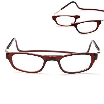 Gafas de lectura magnética con dioptrías +1.0 +1.5 +2.0 +2.5 +3.0 +3.5 +4.0 Hombres Mujeres Gafas Personas mayores 3 colores