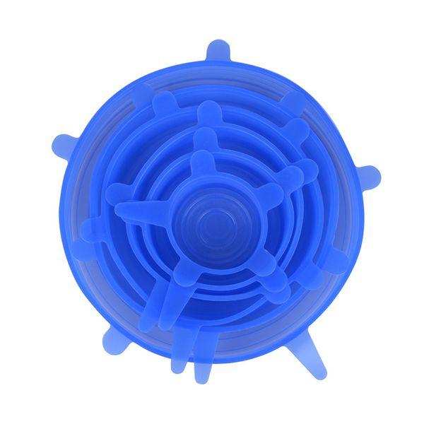 Синего цвета 6