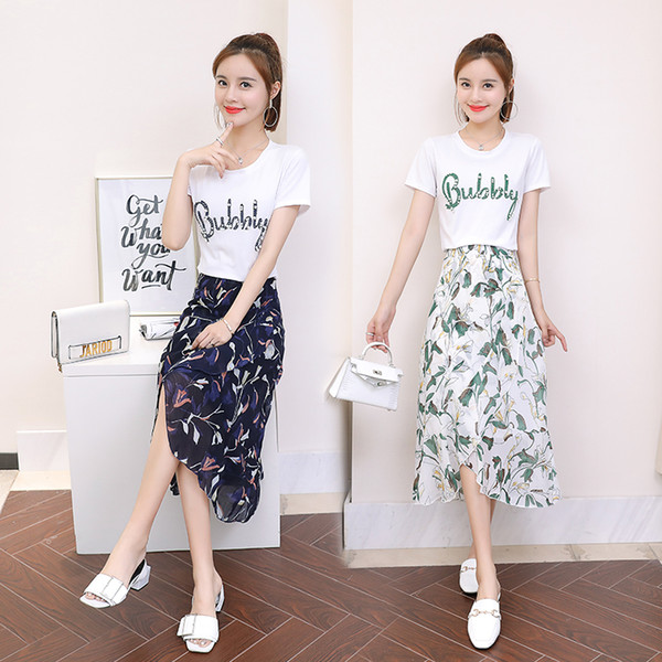 Spring and summer 2018 new women's dress Korean version of the floral fashion two-piece suit skirt long fishtail skirt two-piece suit Dress