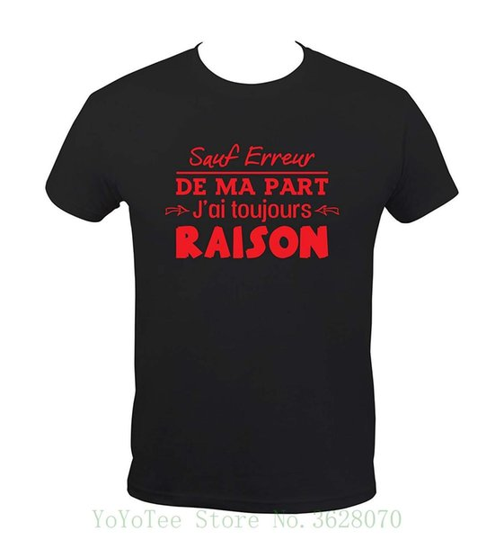 Camiseta Kko Funny French - Idioma lsquo; Sauf Erreur De Ma Part, Jrsquo; Ai Toujours Raisonrsquo; Suelto