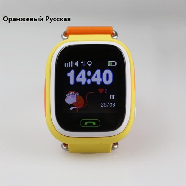 Arancione russo Q90