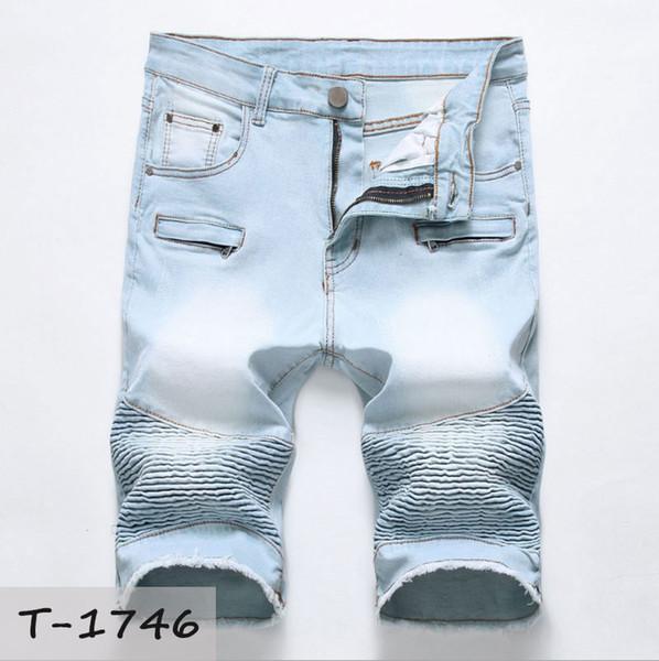 T-1746