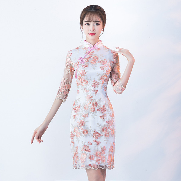 White Pink Mini Qipao Lace Chinese Tradition Wedding Cheongsam Modern Robe Chinoise Qi Pao Vintage Oriental Dresses Size S-3XL