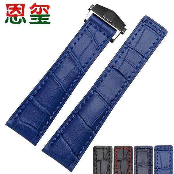 Azul 19mm4