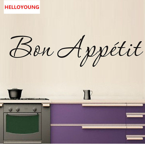 Modern&Romantic Bon Appetit French Kitchen Restaurant Vinyl Stickers Wall Art Stickers Wall Sticker Quotes Vinyl Art Stickers Vinyl Clings For Walls