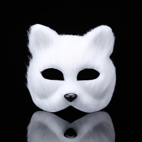 Party White Plastic Short Hair Ball Dance Fox Mask Cosplay Party Upper Half Face Halloween Masks Cat Masquerade Costume