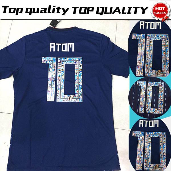 huge selection of 96282 3affc 2019 2018 World Cup Japan Soccer Jersey 2018 Captain Tsubasa Japan Home  Blue Soccer Shirt Cartoon Font #10 ATOM Football Uniform 2018 World Cup  From ...