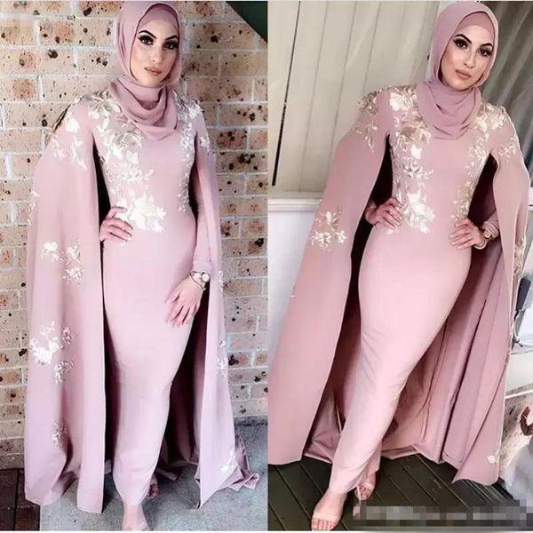 Dubai Kaftan Abaya Dusty Pink Evening Dresses 2019 Long Sleeve Sheath Gold Appliques Long Elegant Muslim Formal High Neck Prom Dress