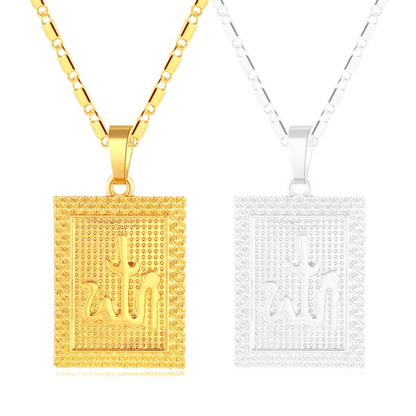 Middle Eastern Islamic Muslim Square pendant necklace/neck chain for Gold/Silver color women/girl Arab Religious jewelry gift Bijoux