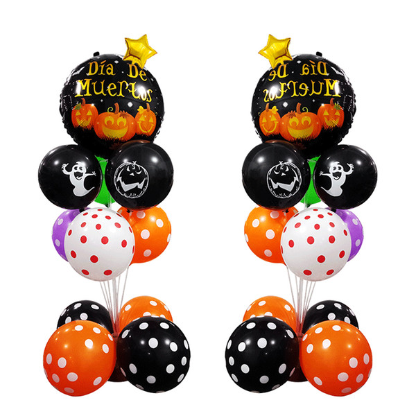 Wholesale Pumpkin Girl Foil Balloon set Column For Halloween Party Decorations 10inch Round Printed Latex Wave Ballons set