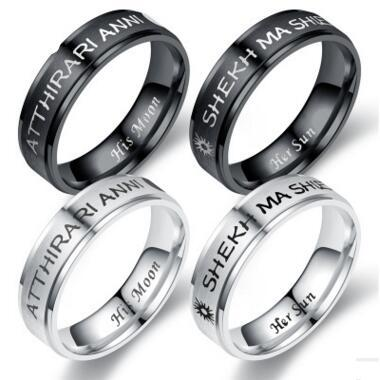 Stainless Steel Game of Thrones Her Sun His Moon Ring Letter Band Rings Love Couple Ring Fashion Jewelry for Men Women