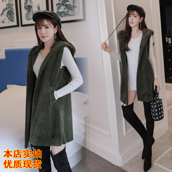 2017 fashion casual goods pregnant women thick in the long section of lamb hair hooded loose cape vest