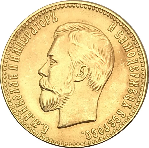Russia 1901 R 10 Kopecks Gold Plated Copy Coins With The Letter Edge
