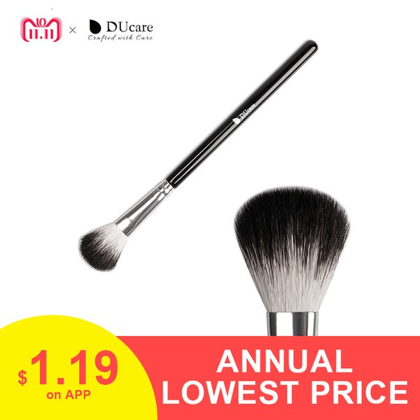 DUcare Multifunctional Goat Hair Makeup Brush Powder Blending Uniform Brush highlight makeup brush free shipping D18110902