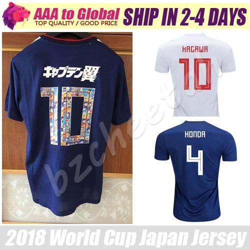Japan Jersey 2018 ATOM 10 Número de dibujos animados Tsubasa KAGAWA HONDA Jersey de fútbol 18 19 Jersey de fútbol japonés
