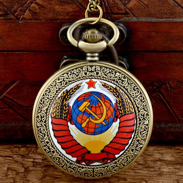 Classic Vintage Soviet Badges Sickle Hammer Pocket Watch Retro Men Women Pendant Necklace Quartz CCCP Watches