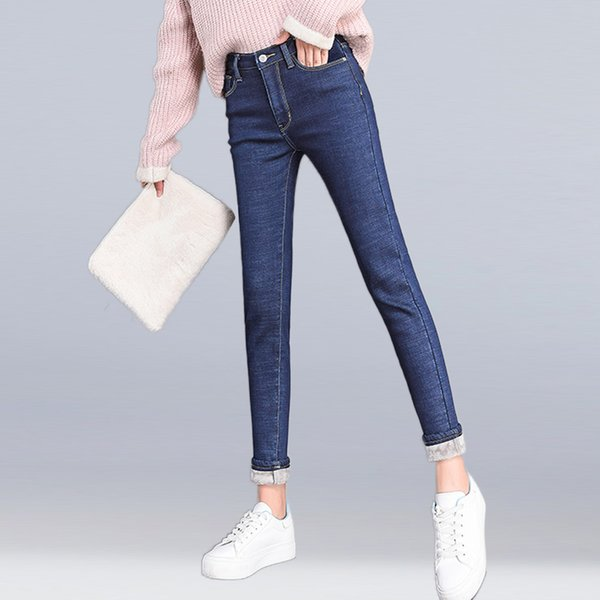 Women's jeans 2018 autumn and winter new high waist slim feet pencil jeans plus velvet thick fashion casual full length denim