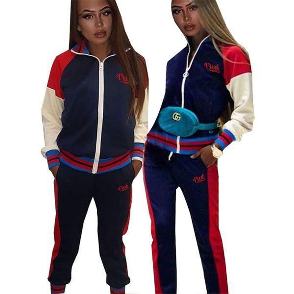 Acheter Vêtements De Sport Mode 2018 Femmes Exercice Survêtements Loisirs Femme Sweats À Capuche Et Les Sweatshirts Costumes Veste + Pantalon NB 185