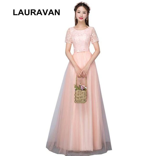 formal modest beautiful sweet 16 occasion long puffy fitted party bridesmaid tulle dresses ball gown for teens free shipping
