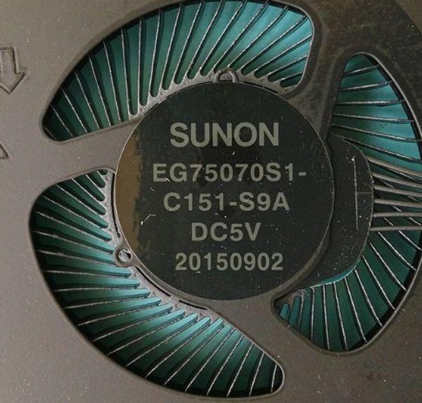 EG75070S1-C151-S9A