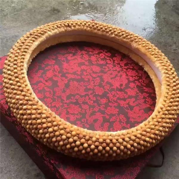 Fashion new Taihang Yabai 0.8 beads car steering wheel cover DIY manual processing
