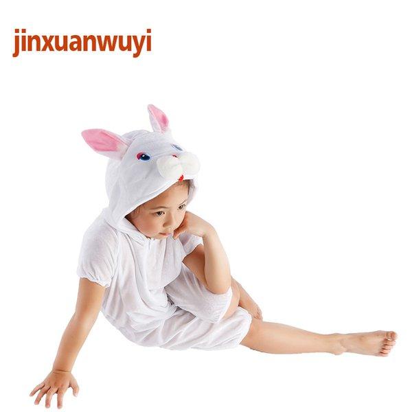 WH. Rabbit (Short)