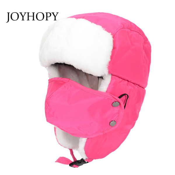 New Winter Children Hat Thick Warm Kids Boys Girls Earflap Winter Trooper Hat Cap Windproof Mask Kids' Trapper/Trooper