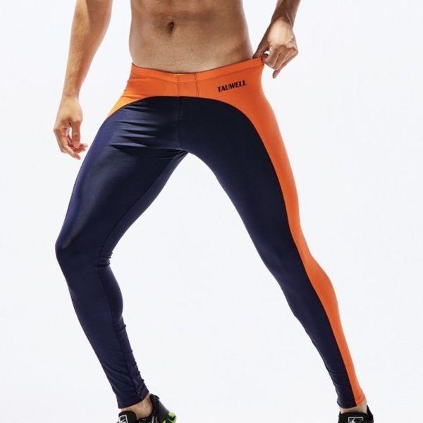 QuiDry Compression Pants Men Running Tights Gym Sport Yoga Training Mens Leggings Fitness Workout Leggins Sportswear For Man