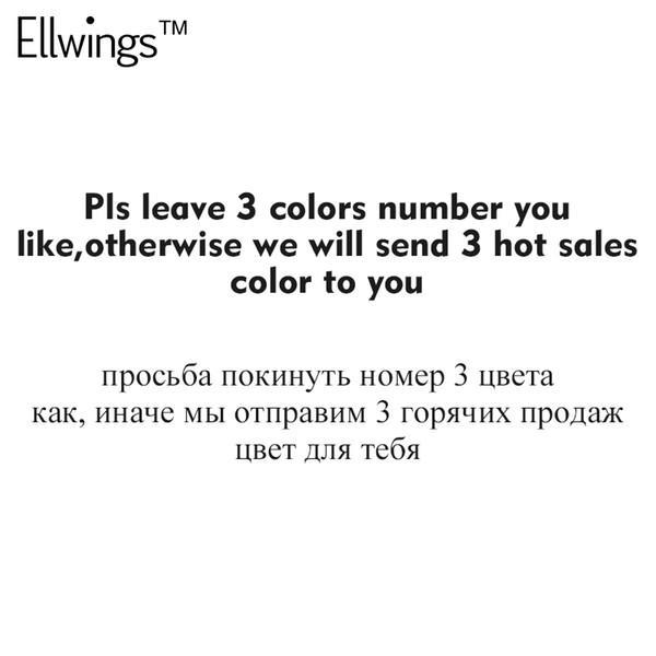 يمكن اختيار 3 ألوان