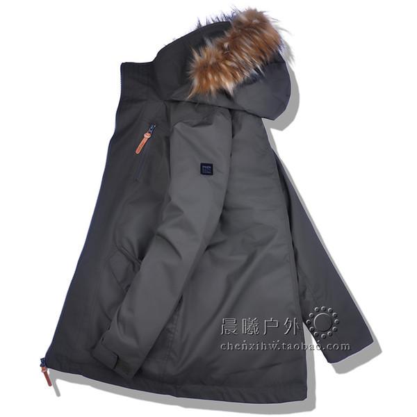 2018 Fur Hooded GSOU SNOW Women Ski Jacket Skiing Snowboard Clothing Super Warm Windproof Waterproof Outdoor Sport Wear Female