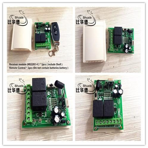 433Mhz Universal Wireless Remote Control Switch AC 220V 2CH Receiver Module Light Lamp Controls and RF Remote Controls
