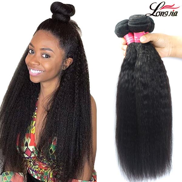 Cheap Brazilian Kinky Straight Human Hair