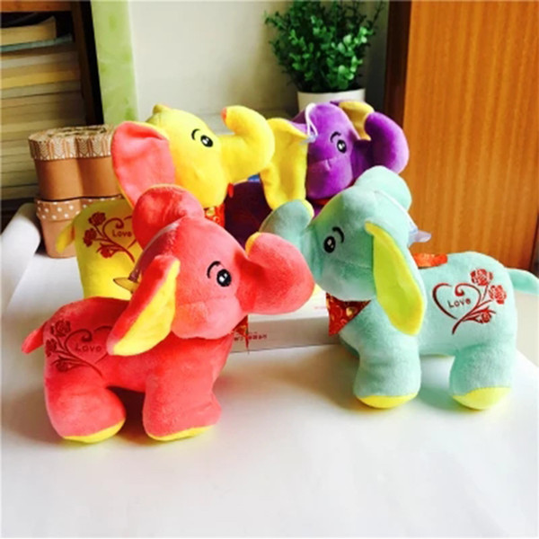 2018 new creative cute elephant doll plush toy small elephant doll wedding small gift claw doll