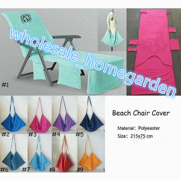 Ready to ship cheapest Lounge Chair Cover 215*75cm Beach Chair cover summer party accessory 9 colors opp bag