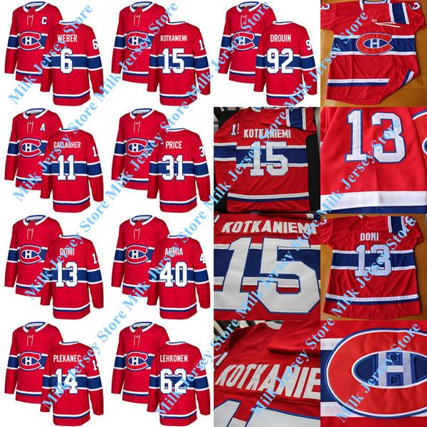 Montreal Canadiens Trikot Shea Weber C Jesperi Kotkaniemi Max Domi Plekanec Artturi Lehkonen Carey Preis Joel Armia Brendan Gallagher