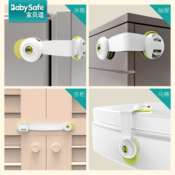 Baby Safety Gear Child safety lock baby finger protection Toilet cabinet door refrigerator lock drawer lock baby protection 2112