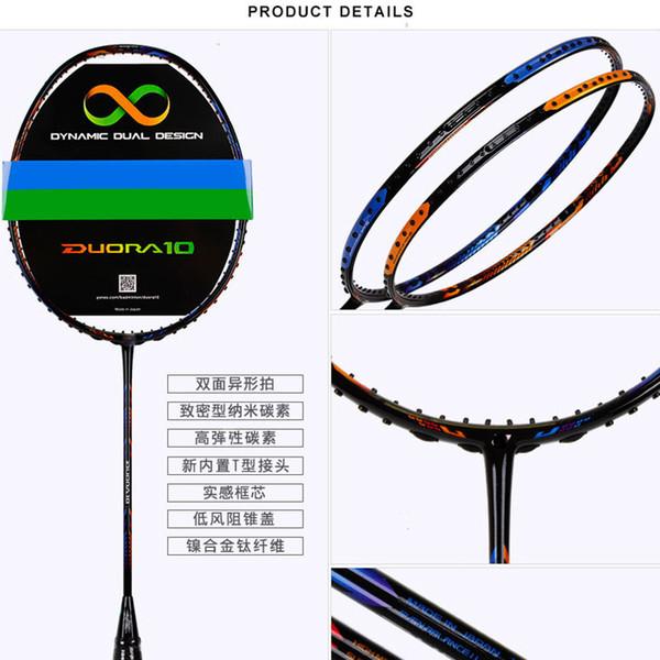 Dize Ile Badminton Raket Karbon Badminton Raket Spor