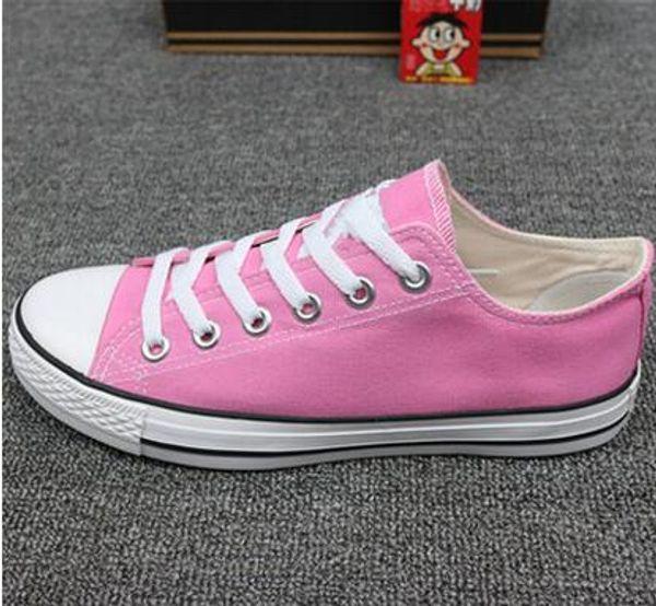 핑크 로우