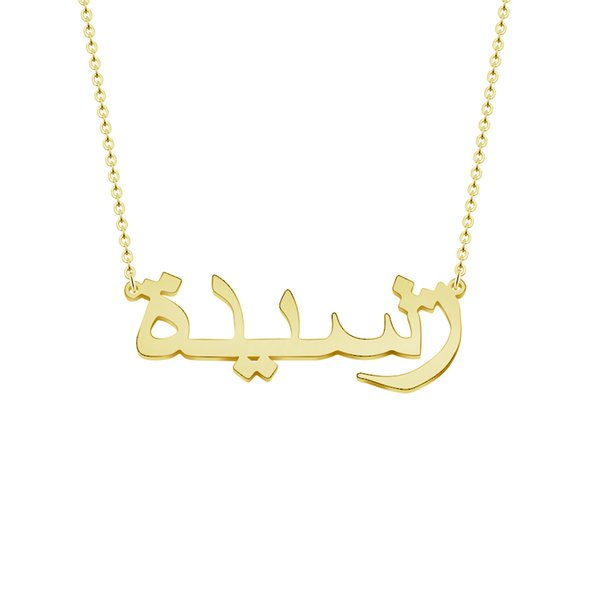 Customized Arabic Name Necklace Personalized Silver Gold Rose Pendants Choker Necklace Women Men Islam Handmade Arabic Jewelry Y1891709