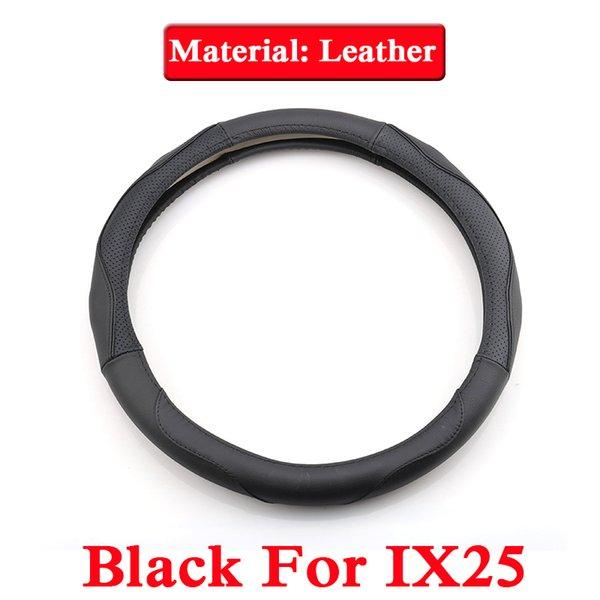 IX25 용 블랙
