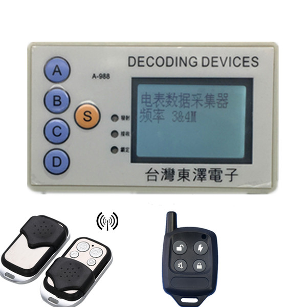 Großhandel Decoing Devices Rf Wireless Security Code Scanner Grabber 315mhz 330mhz 430mhz 433mhz Decode Viele Chipset Von Spy123 582 92 Auf