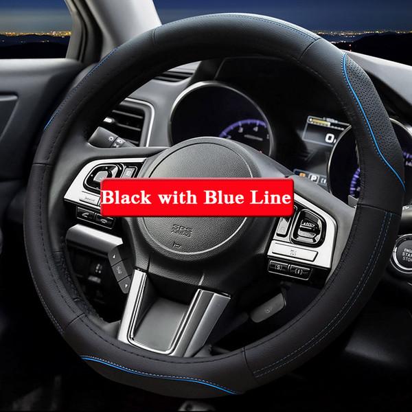 검은 색 파란 선