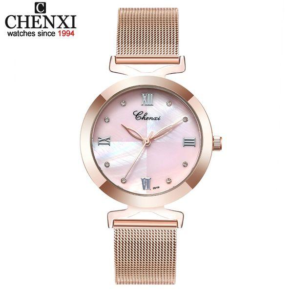 Chenxi marka bayanlar kuvars saatler kadınlar saat kadın su geçirmez moda romantik kadın izle hediye saat relogio faminino xfcs